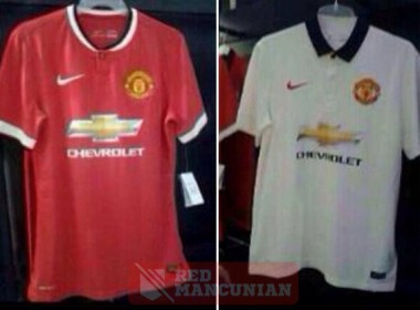 59a5fa0558a PICTURE  Manchester United 14 15 Home   Away Kits Leaked ...